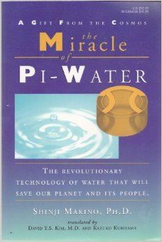 miracle of pi water.jpg
